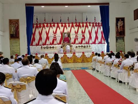 ร่วมกิจกรรมน้อมรำลึกเนื่องในวันคล้ายวันพระราชสมภพครบ 120 ปี สมเด